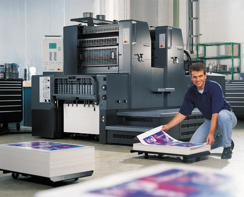 современное типографское оборудование для печати выпускных альбомов