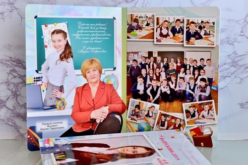 книга бабочка разворот с портретом для школы