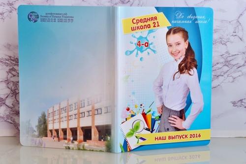книга бабочка внешний вид обложки с портретом для школы