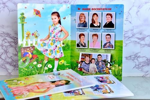 книга бабочка разворот с портретом для детского сада