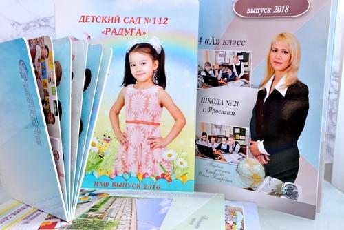 книга бабочка выпуск для школы и детского сада