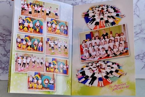 разворот выпускного альбома с полиграфической печатью для детского сада и начальной школы