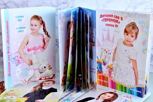 выпускные книги полиграфия для детского сада