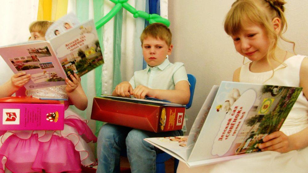 детские эмоции - очень жалко расставаться с детским садом