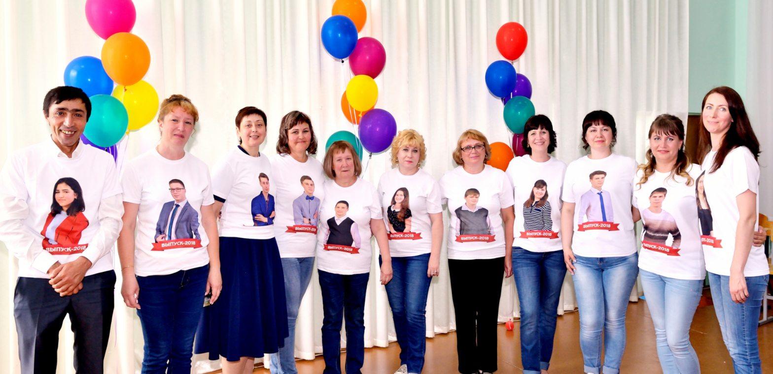 футболки с портретами выпускников - замечательный фото-сувенир на память о школе